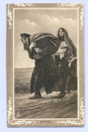 H φυγή. Πογκρόμ στην Ρωσία. 1905. (Πηγή: http://www.jewishsphere.com/JewishCustoms/JewishCustomsRussia.html)