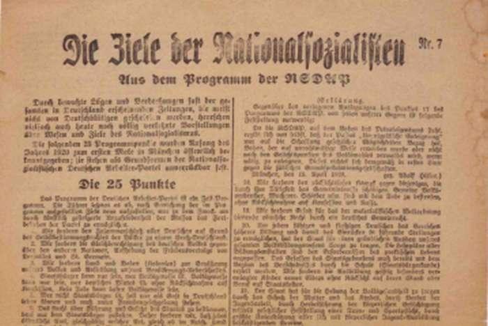 Φωτογραφία: http://www.ushmm.org/learn/timeline-of-events/before-1933/nazi-party-platform