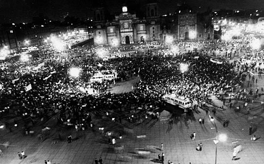 Φοιτητές διαδηλώνουν στην πόλη του Μεξικό στις 27 Αυγούστου του 1968